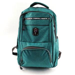 School Bag 21 1